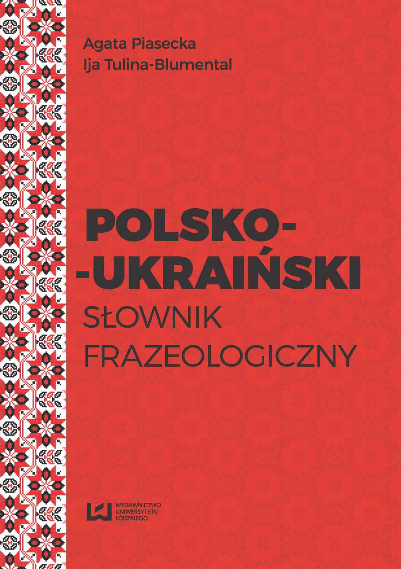 Polsko-ukraiński słownik frazeologiczny - Ebook (Książka PDF) do pobrania w formacie PDF