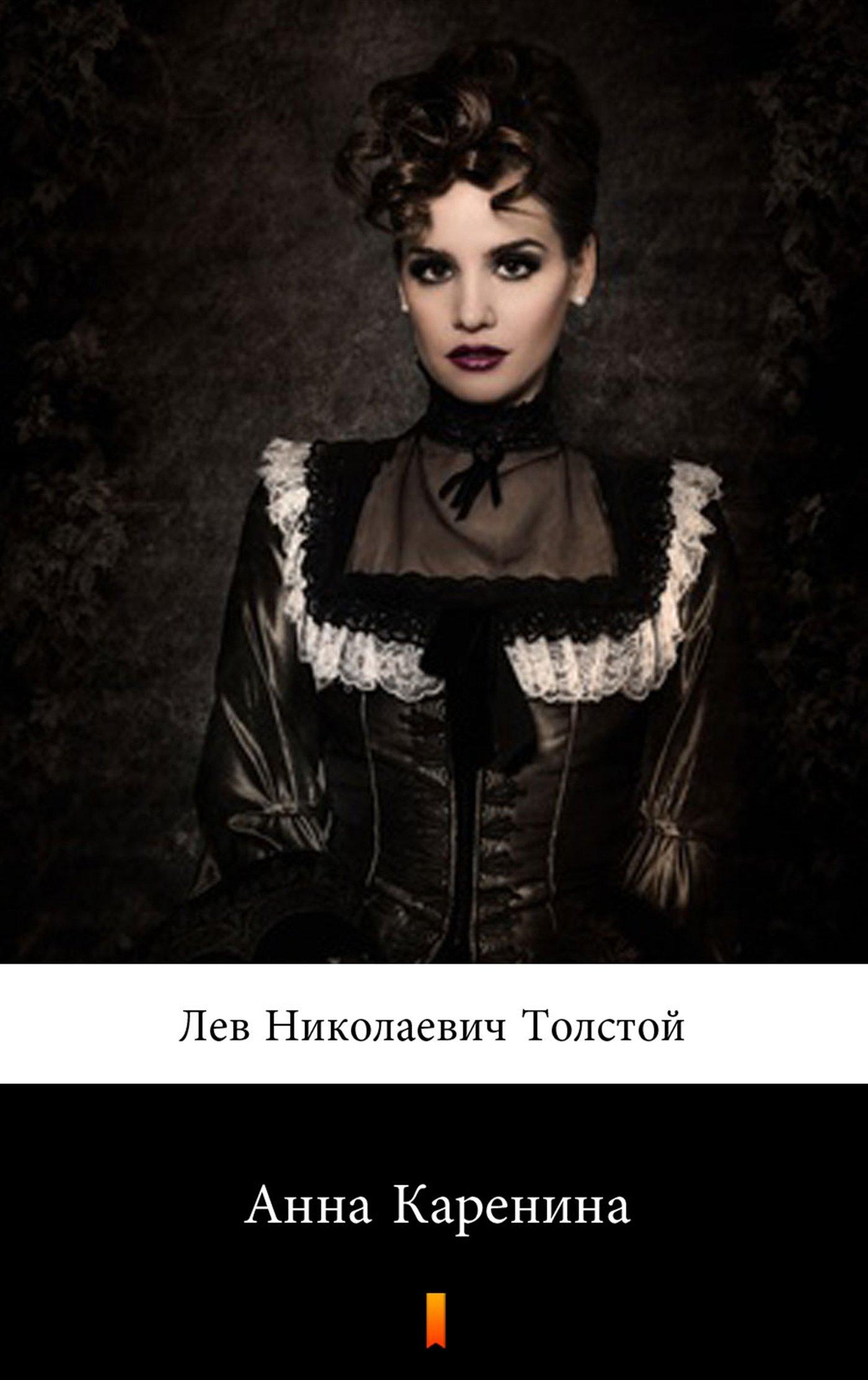 Анна Каренина - Ebook (Książka na Kindle) do pobrania w formacie MOBI