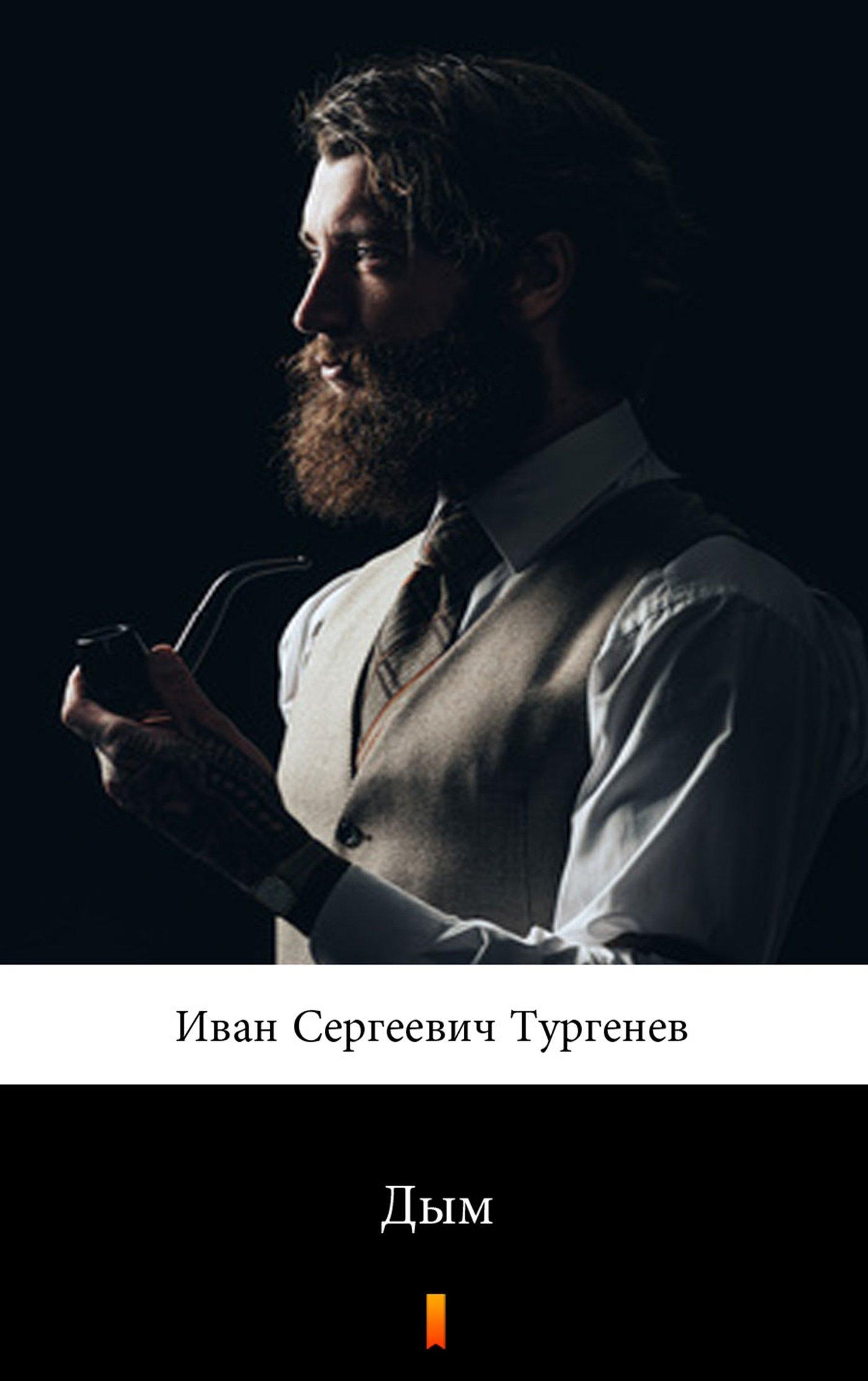 Дым - Ebook (Książka na Kindle) do pobrania w formacie MOBI
