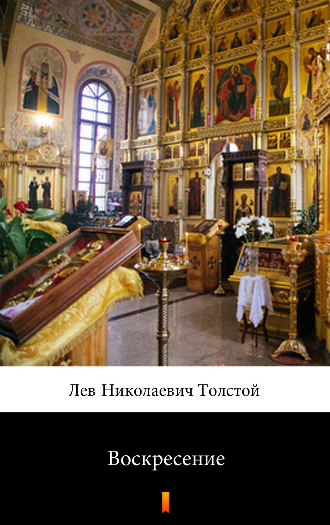 Воскресение - Ebook (Książka na Kindle) do pobrania w formacie MOBI