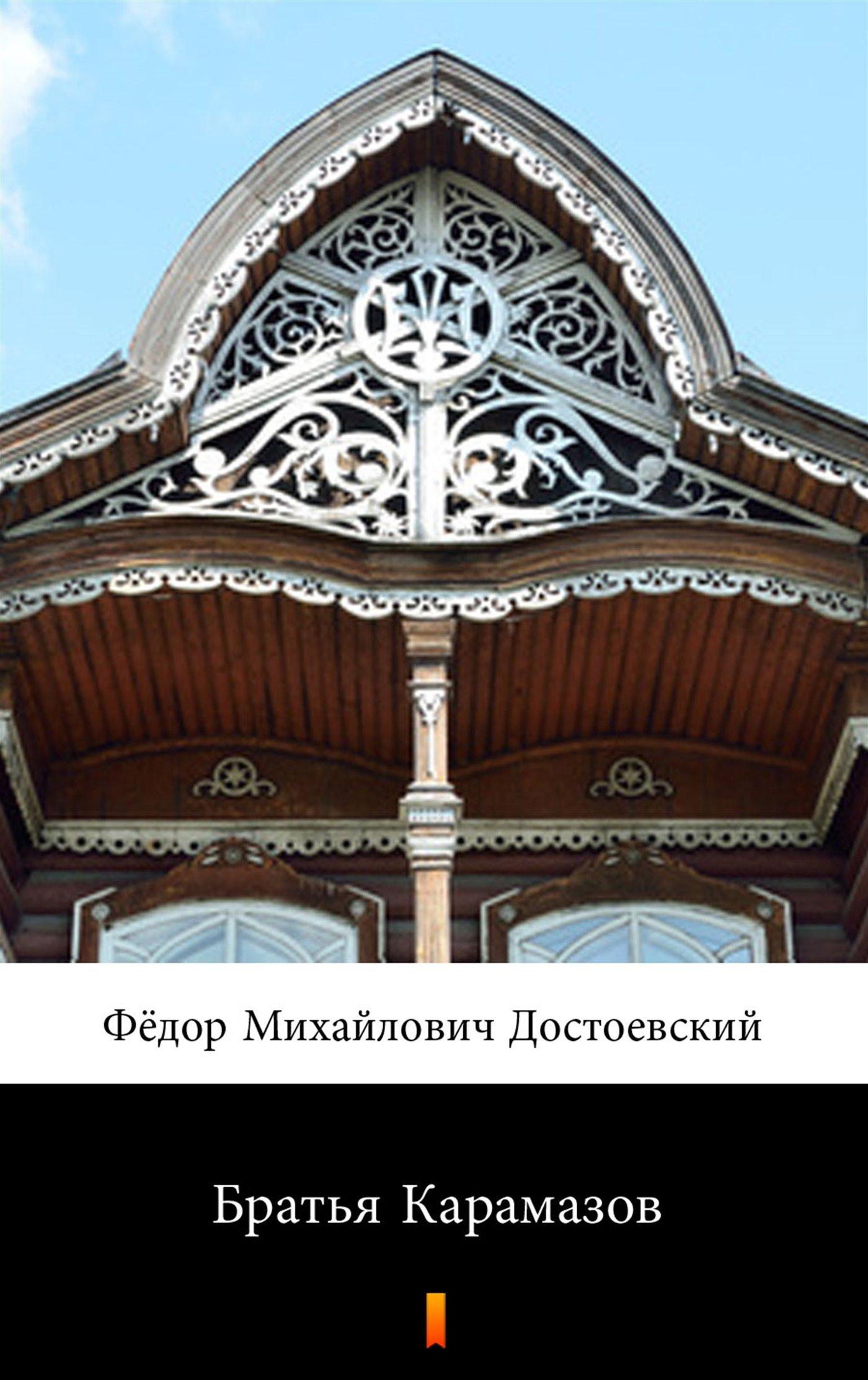 Братья Карамазов - Ebook (Książka EPUB) do pobrania w formacie EPUB
