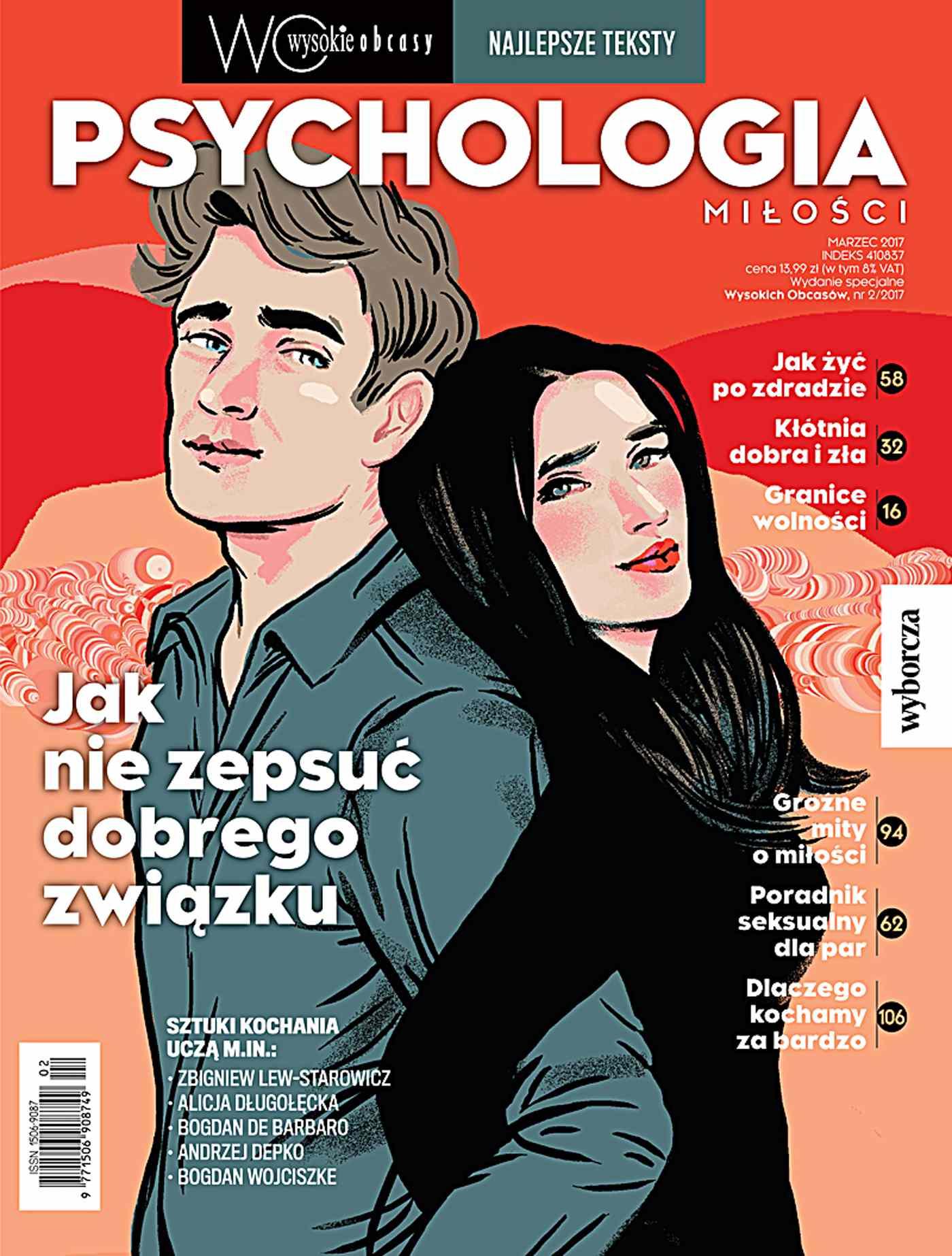 Najlepsze teksty. Psychologia miłości. Wysokie Obcasy. Wydanie Specjalne - Ebook (Książka EPUB) do pobrania w formacie EPUB