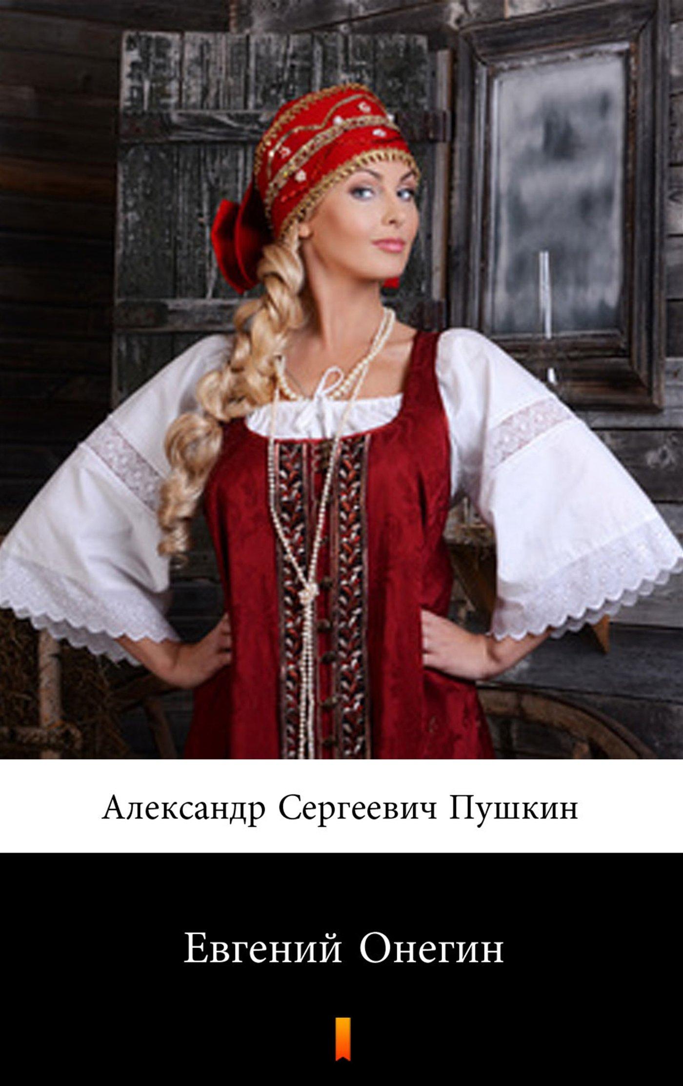 Евгений Онегин - Ebook (Książka na Kindle) do pobrania w formacie MOBI