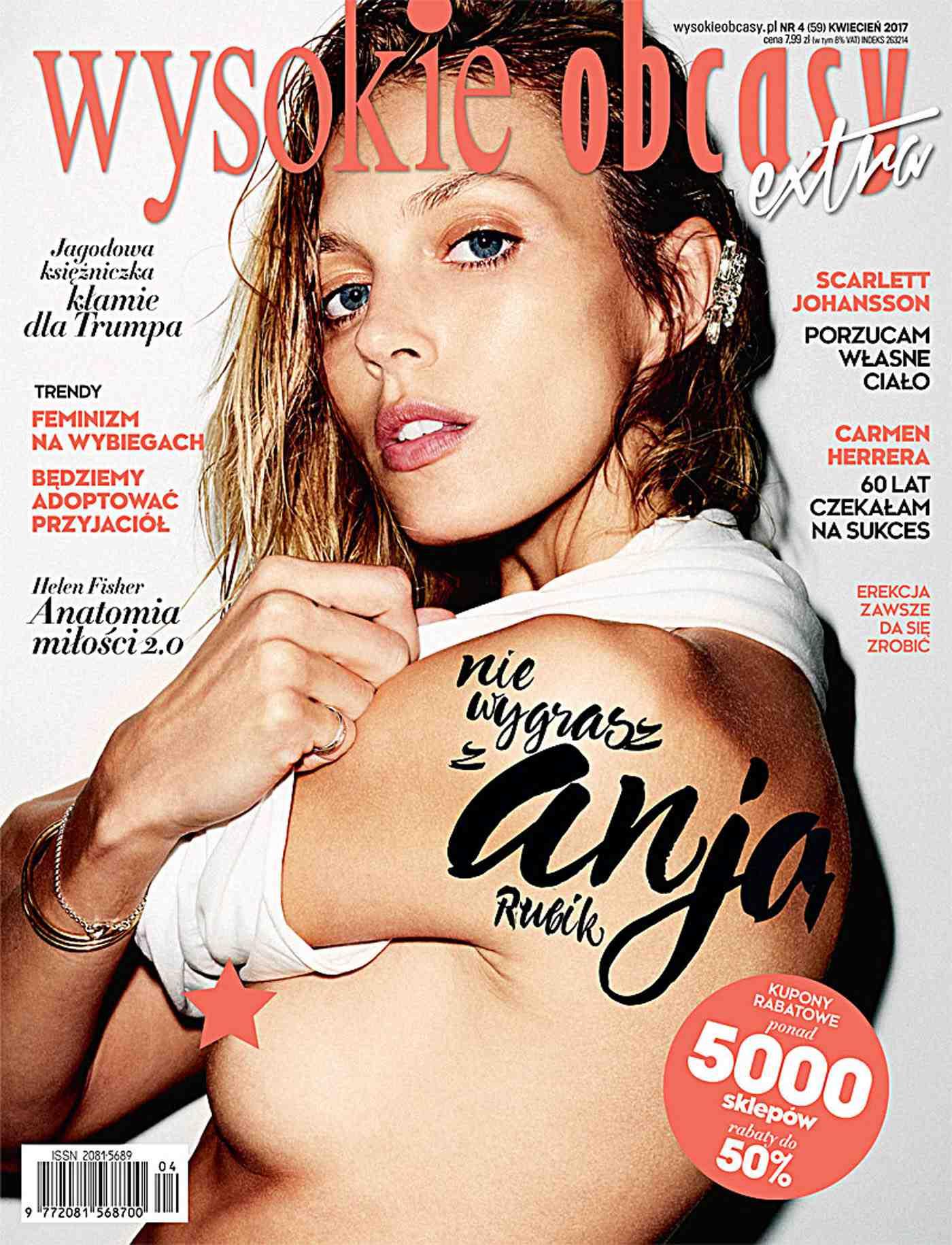 Wysokie Obcasy Extra 4/2017 - Ebook (Książka na Kindle) do pobrania w formacie MOBI