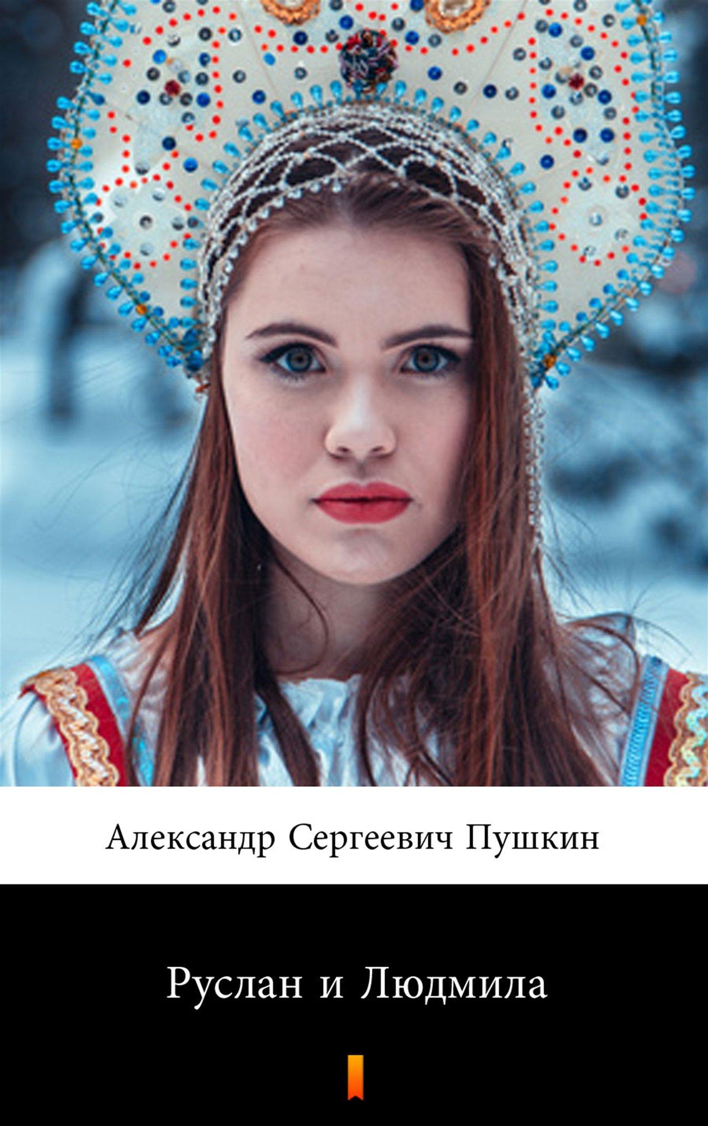 Руслан и Людмила - Ebook (Książka na Kindle) do pobrania w formacie MOBI