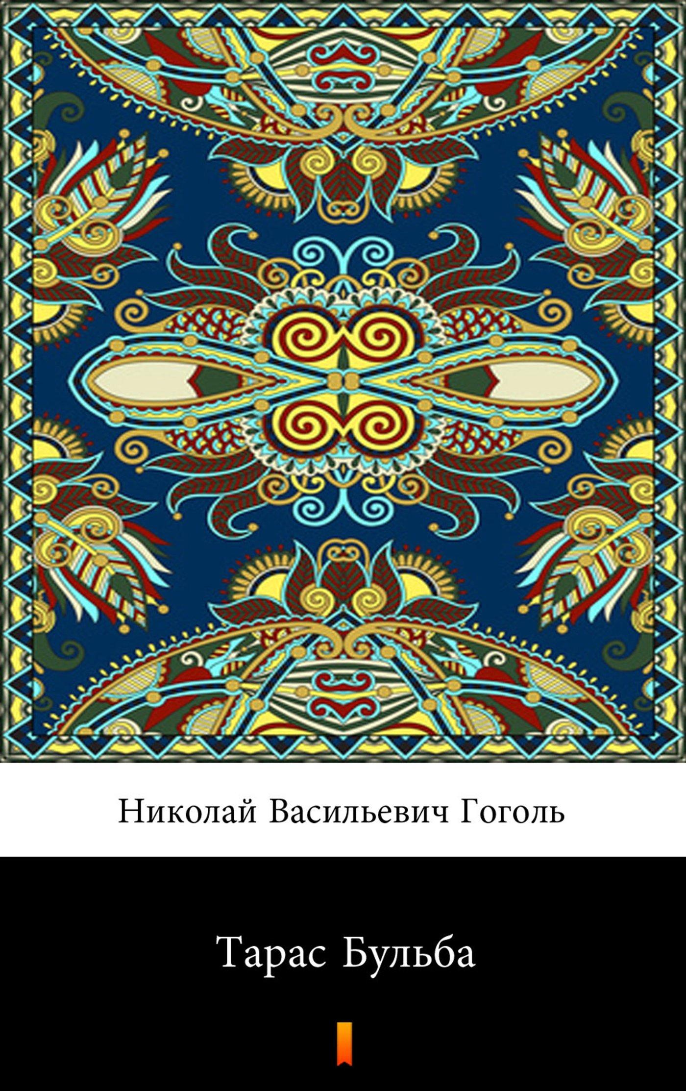 Тарас Бульба - Ebook (Książka na Kindle) do pobrania w formacie MOBI