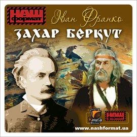Zachar Berkut - Audiobook (Książka audio MP3) do pobrania w całości w archiwum ZIP