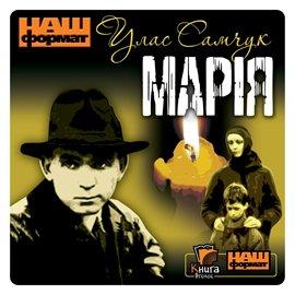 Maria - Audiobook (Książka audio MP3) do pobrania w całości w archiwum ZIP