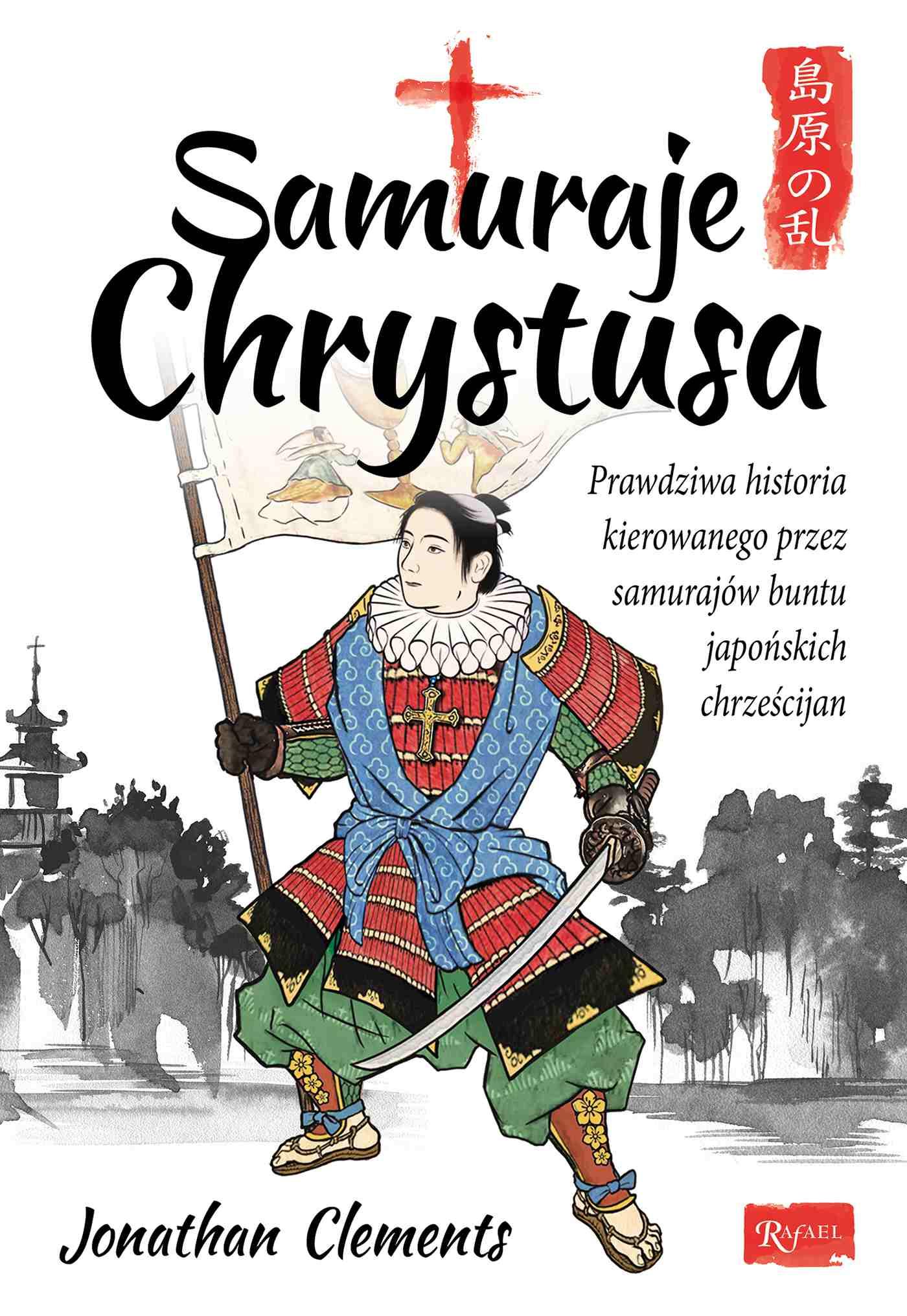 Samuraje Chrystusa - Ebook (Książka EPUB) do pobrania w formacie EPUB