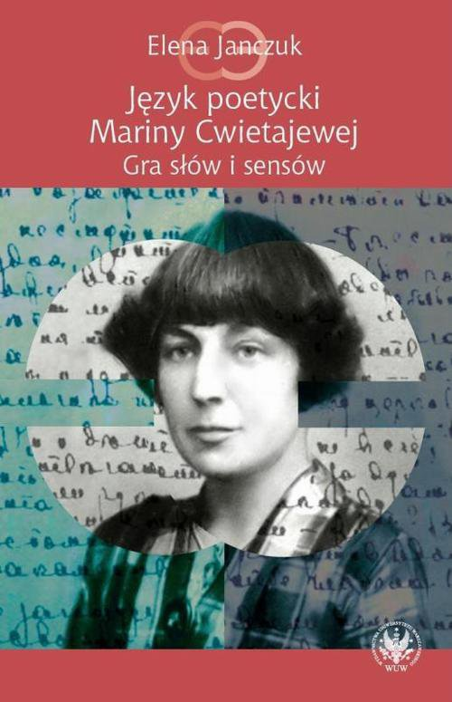 Język poetycki Mariny Cwietajewej - Ebook (Książka PDF) do pobrania w formacie PDF