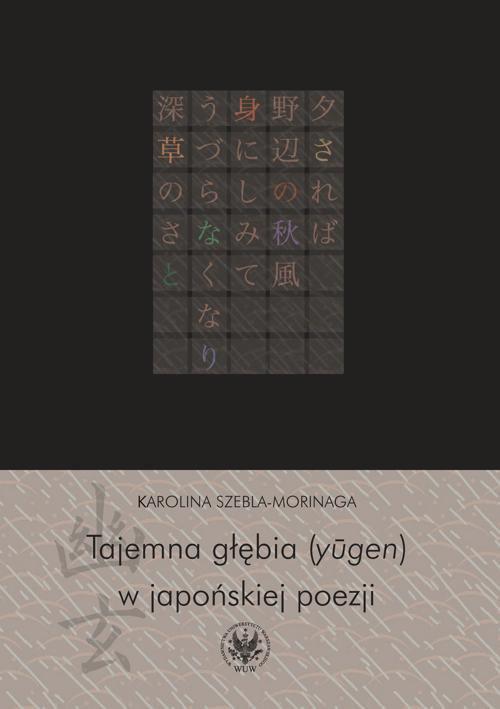 Tajemna głębia (yugen) w japońskiej poezji. Twórczość Fujiwary Shunzeia i jej związki z buddyzmem - Ebook (Książka PDF) do pobrania w formacie PDF