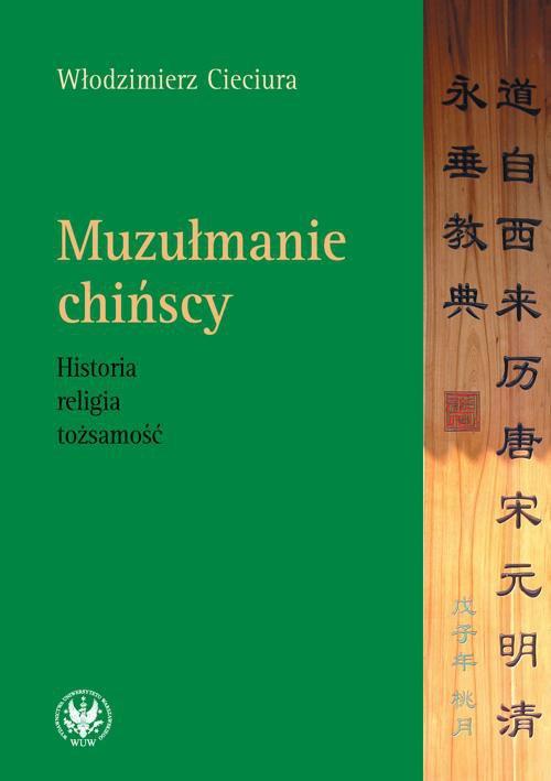 Muzułmanie chińscy - Ebook (Książka PDF) do pobrania w formacie PDF