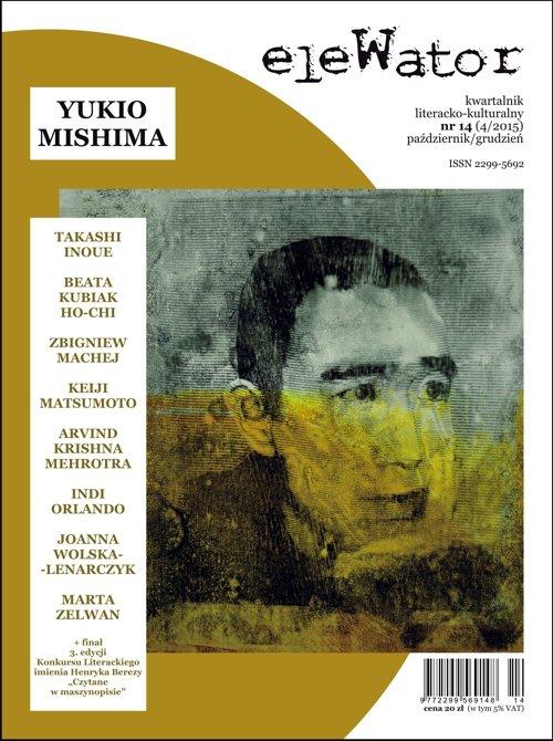 eleWator 14 (4/2015) - Yukio Mishima - Ebook (Książka PDF) do pobrania w formacie PDF