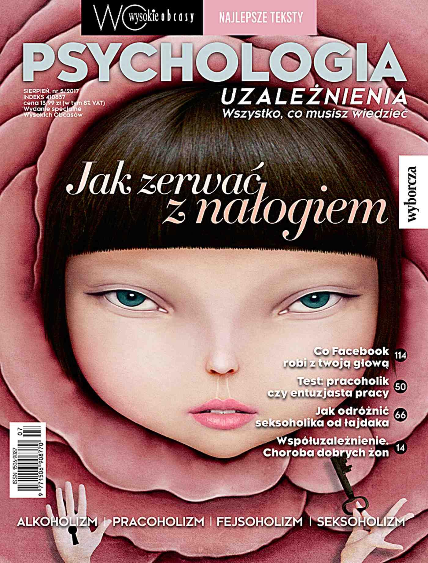 Psychologia uzależnienia. Wysokie Obcasy. Wydanie Specjalne 5/2017 - Ebook (Książka EPUB) do pobrania w formacie EPUB