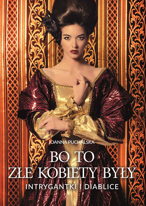 Bo to złe kobiety były - Ebook (Książka na Kindle) do pobrania w formacie MOBI