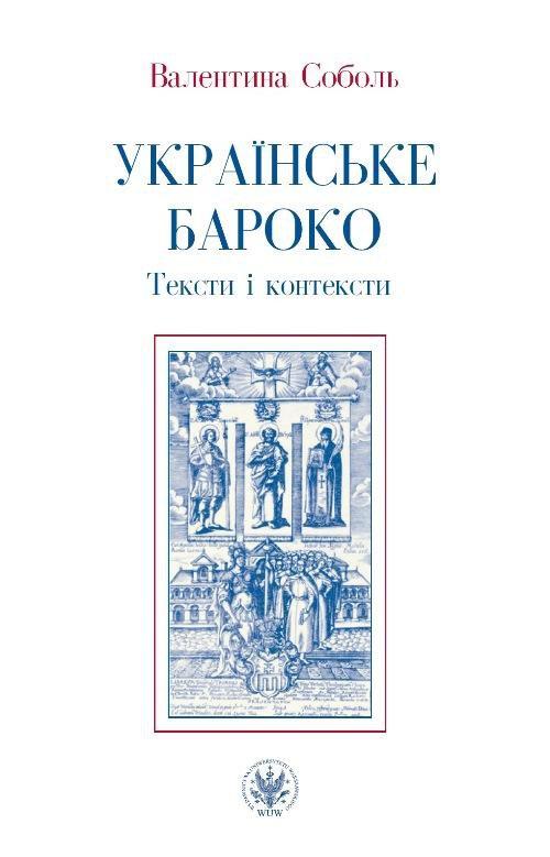 Ukraińskie baroko. Teksty i konteksty - Ebook (Książka PDF) do pobrania w formacie PDF