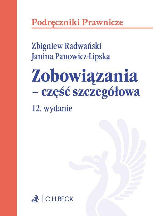 Zobowiązania - część szczegółowa. Wydanie 12 - Ebook (Książka PDF) do pobrania w formacie PDF