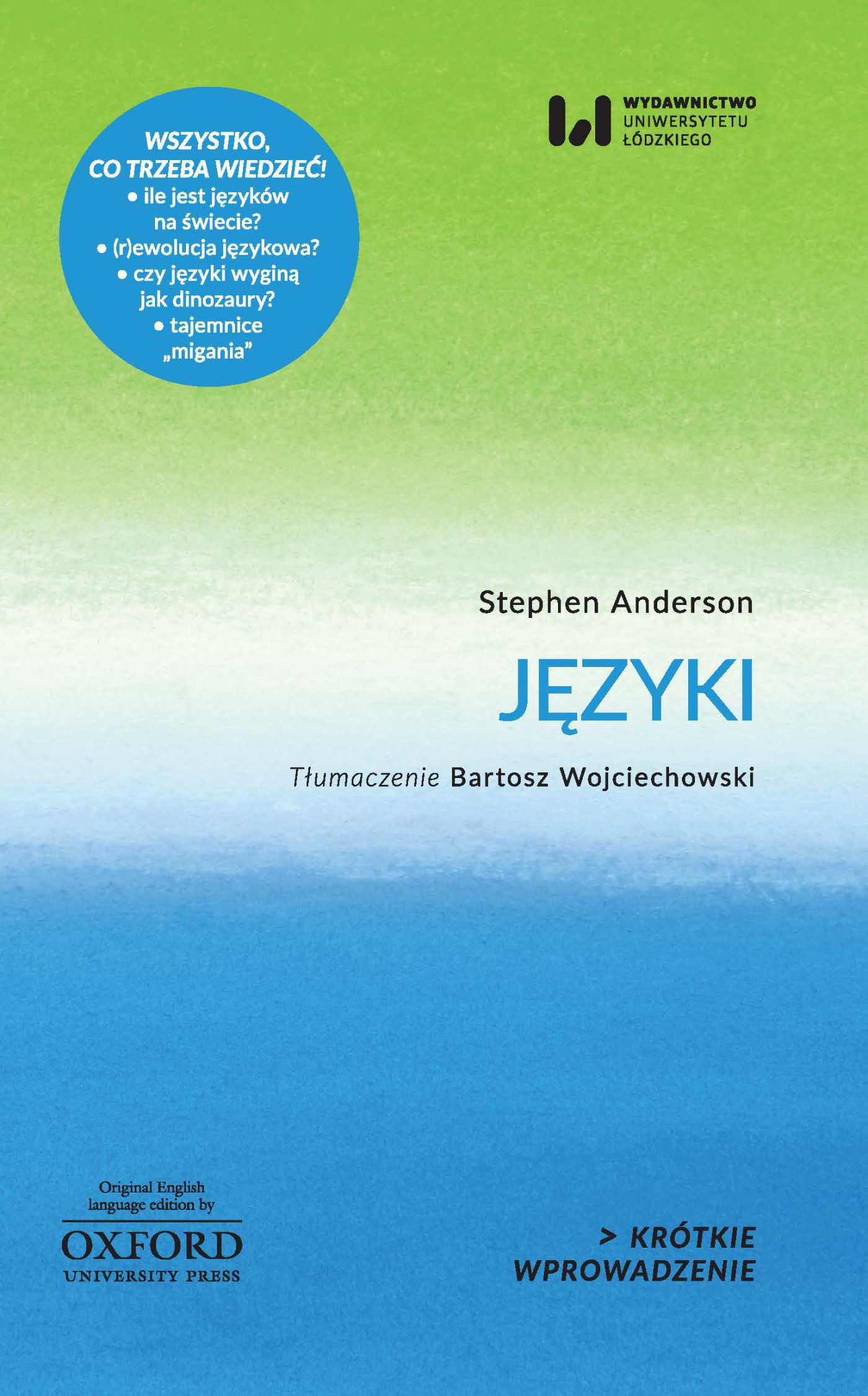 Języki. Krótkie Wprowadzenie 1 - Ebook (Książka PDF) do pobrania w formacie PDF