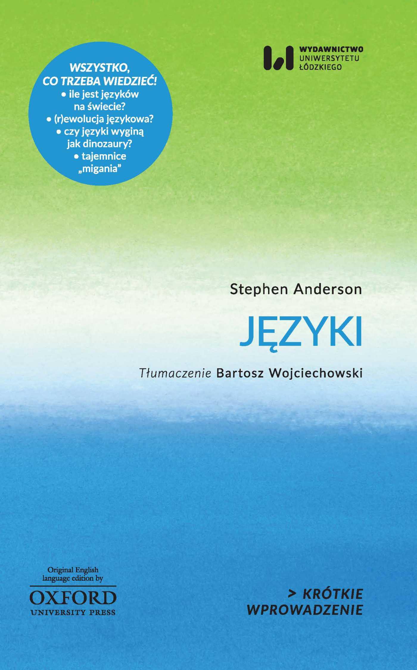 Języki. Krótkie Wprowadzenie 1 - Ebook (Książka EPUB) do pobrania w formacie EPUB