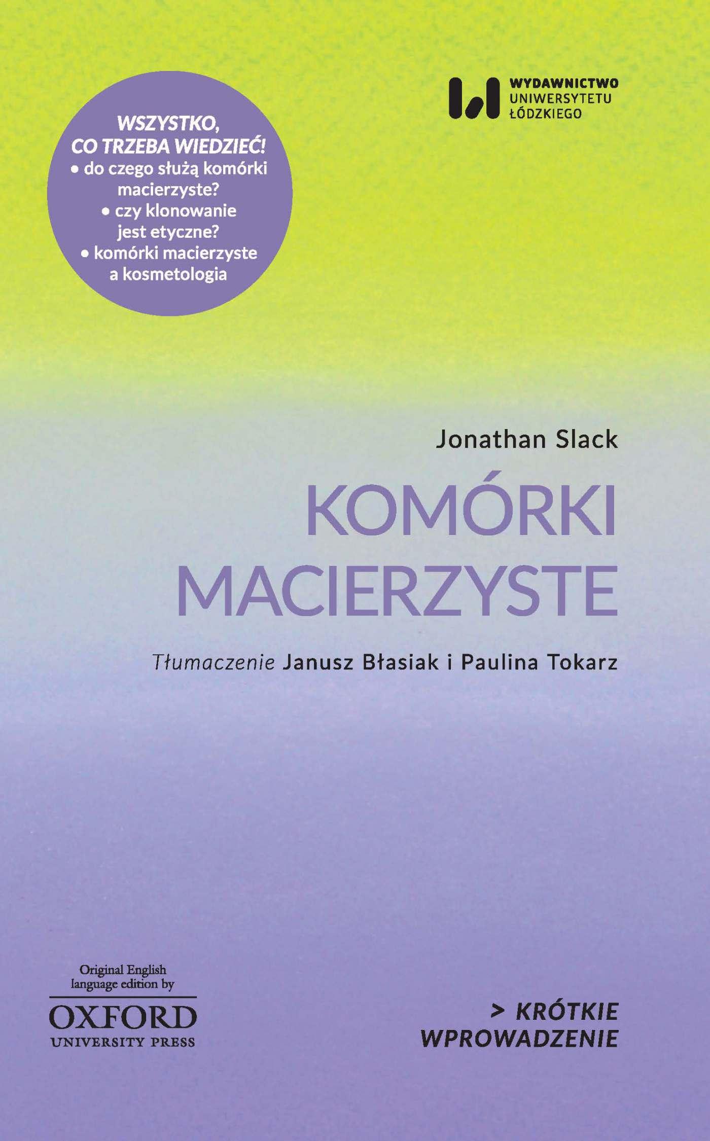 Komórki macierzyste. Krótkie Wprowadzenie 7 - Ebook (Książka PDF) do pobrania w formacie PDF