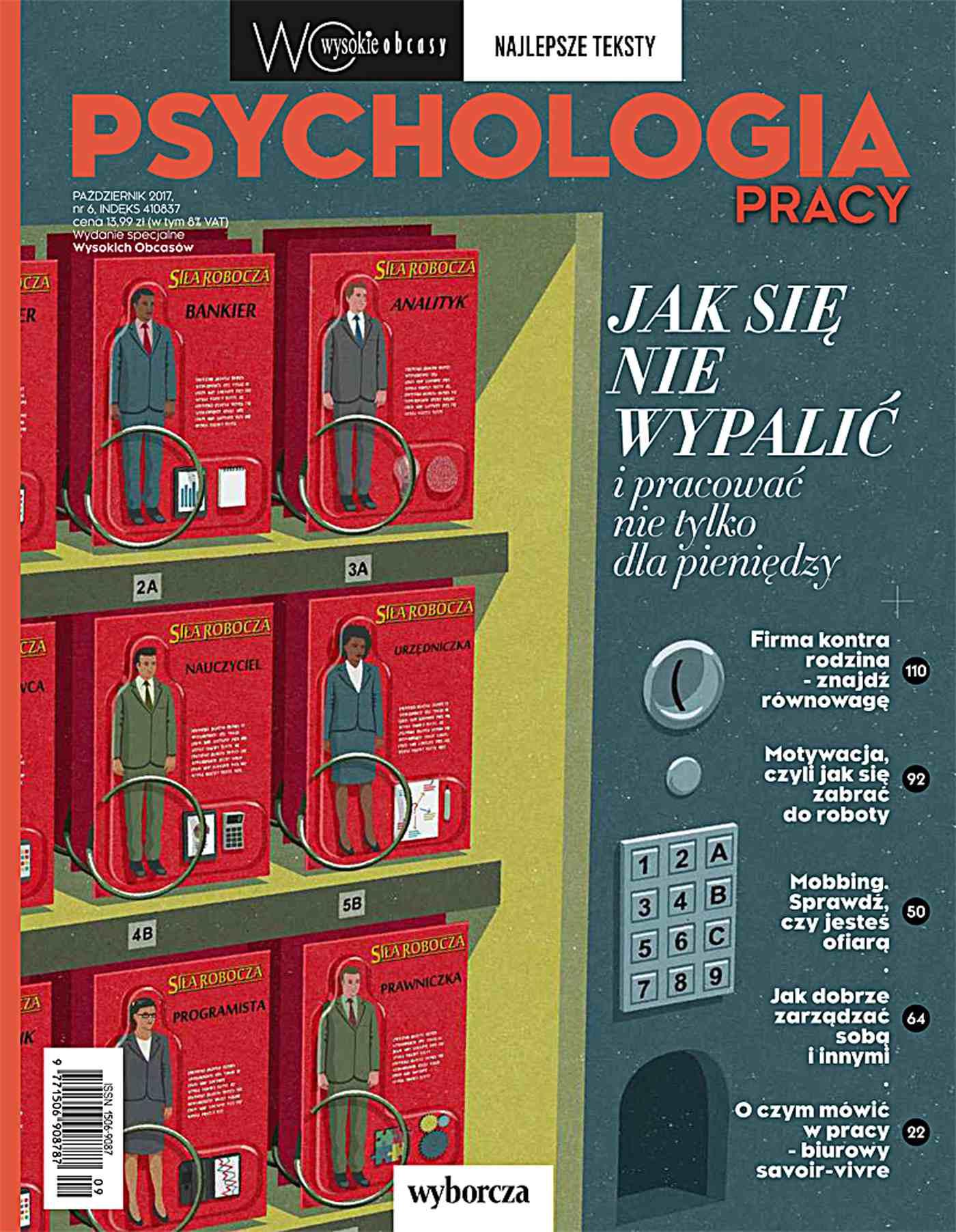 Psychologia pracy. Najlepsze teksty. Wysokie Obcasy. Wydanie Specjalne 5/2017 - Ebook (Książka na Kindle) do pobrania w formacie MOBI