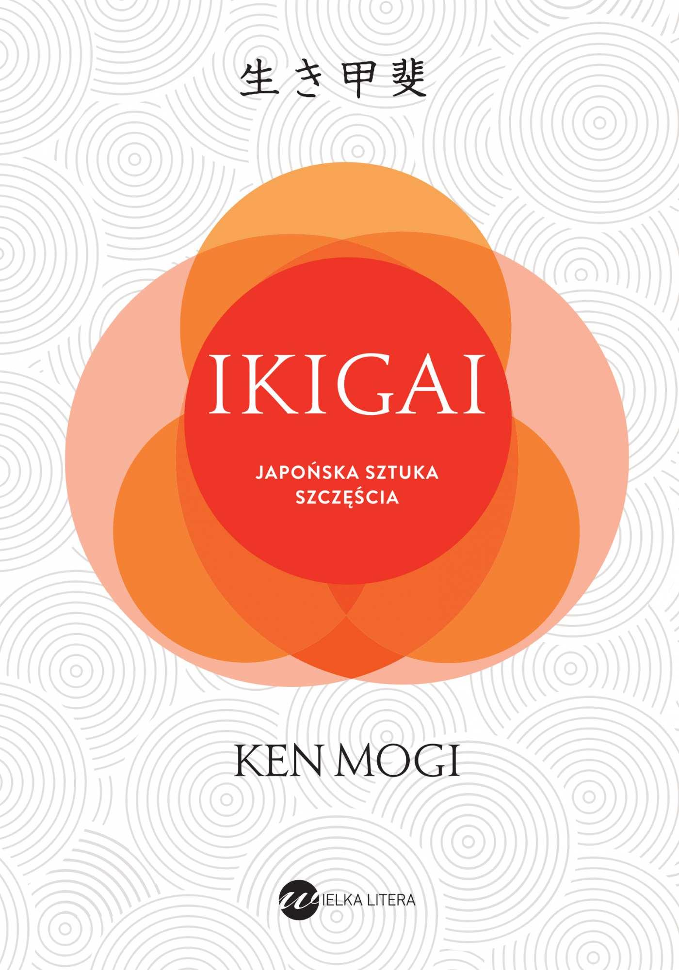IKIGAI. Japońska sztuka szczęścia - Ebook (Książka na Kindle) do pobrania w formacie MOBI