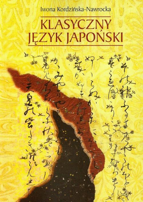 Klasyczny język japoński - Ebook (Książka PDF) do pobrania w formacie PDF