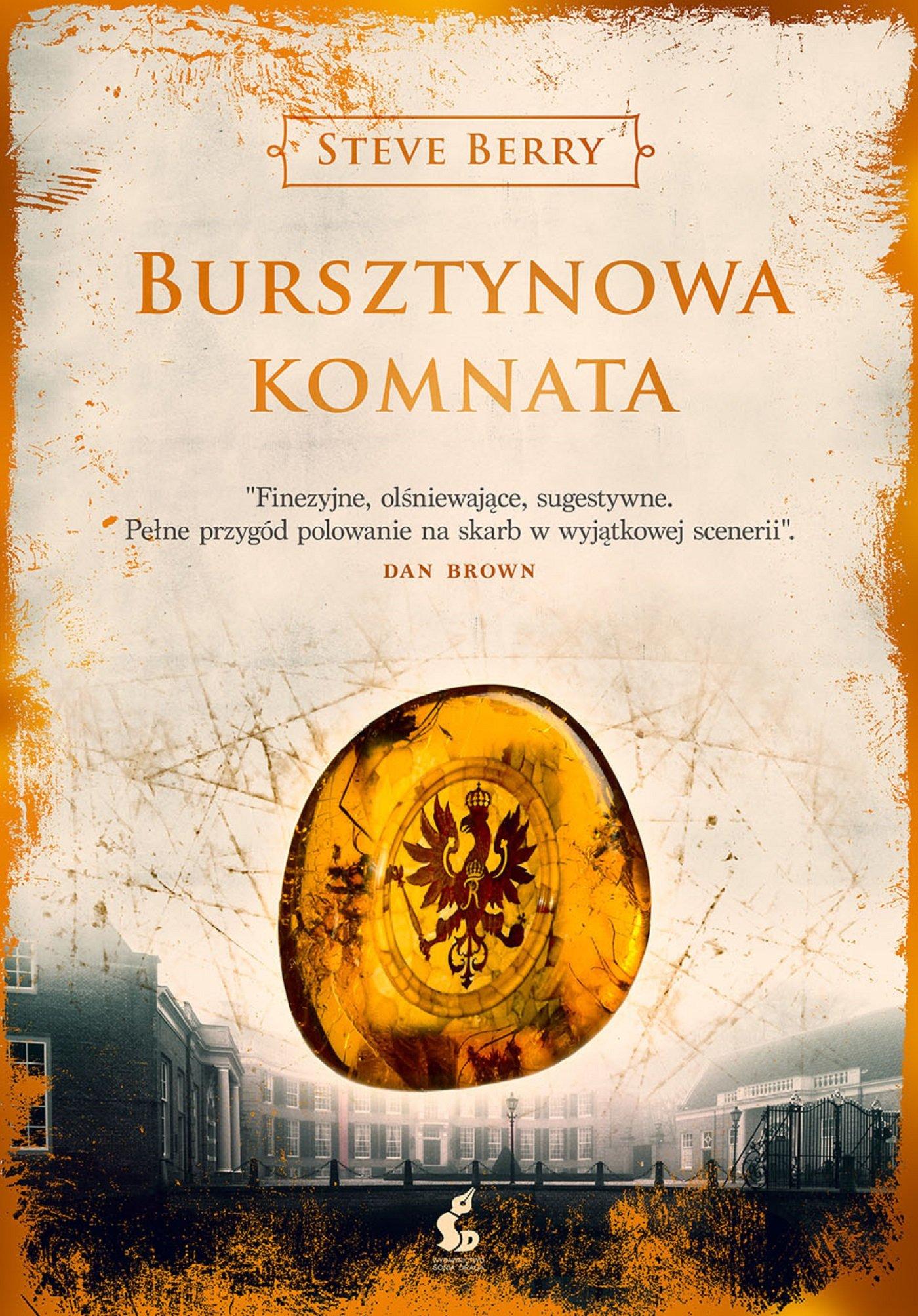 Bursztynowa Komnata - Ebook (Książka na Kindle) do pobrania w formacie MOBI