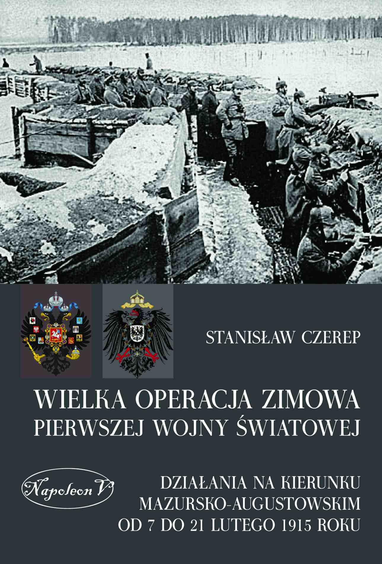 Wielka operacja zimowa pierwszej wojny światowej - Ebook (Książka na Kindle) do pobrania w formacie MOBI