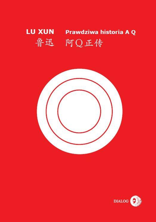 Prawdziwa historia A Q - Ebook (Książka na Kindle) do pobrania w formacie MOBI