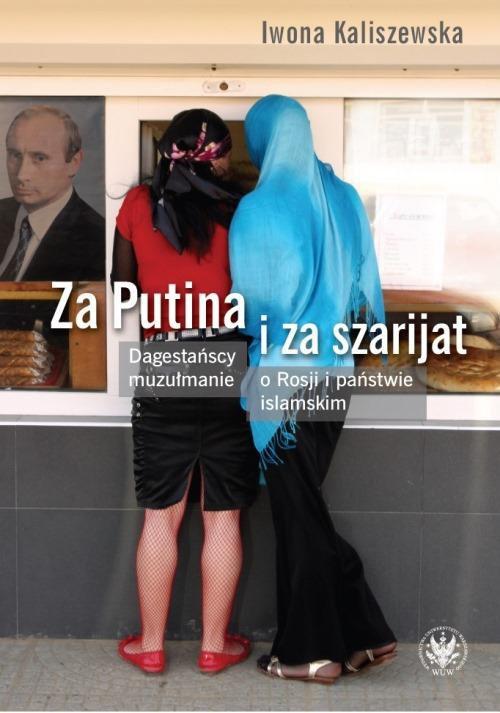 Za Putina i za szarijat - Ebook (Książka PDF) do pobrania w formacie PDF