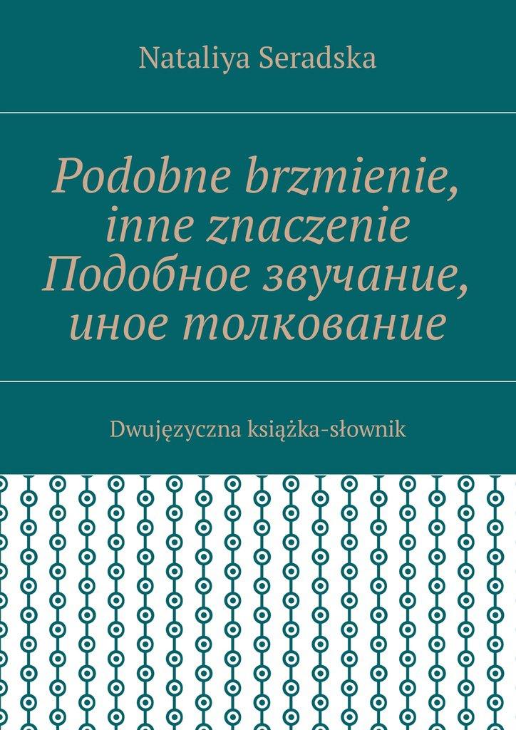 Podobne brzmienie, inne znaczenie Подобное звучание, иное толкование - Ebook (Książka na Kindle) do pobrania w formacie MOBI