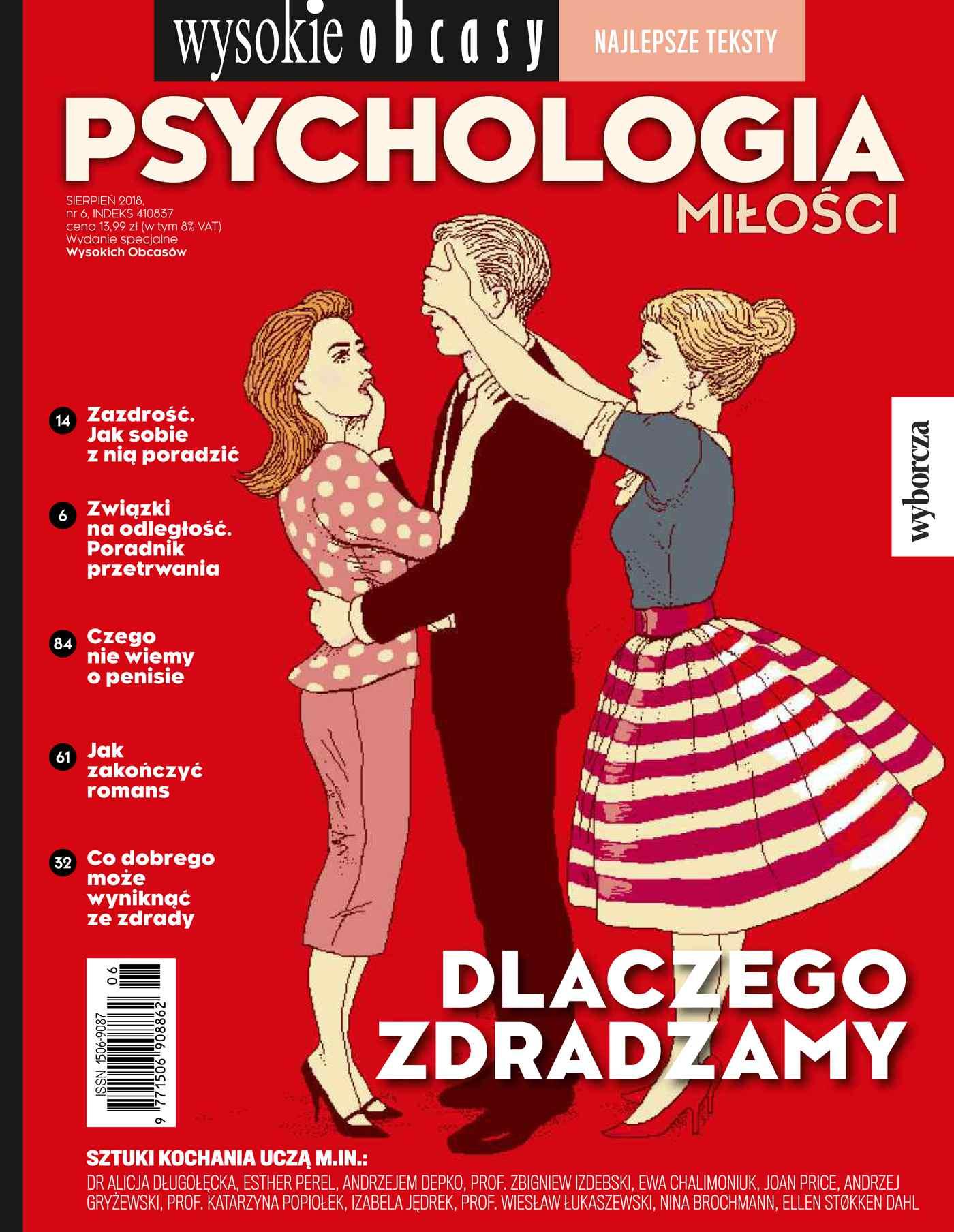 Psychologia miłości. Wysokie Obcasy. Wydanie Specjalne 6/2018 - Ebook (Książka EPUB) do pobrania w formacie EPUB
