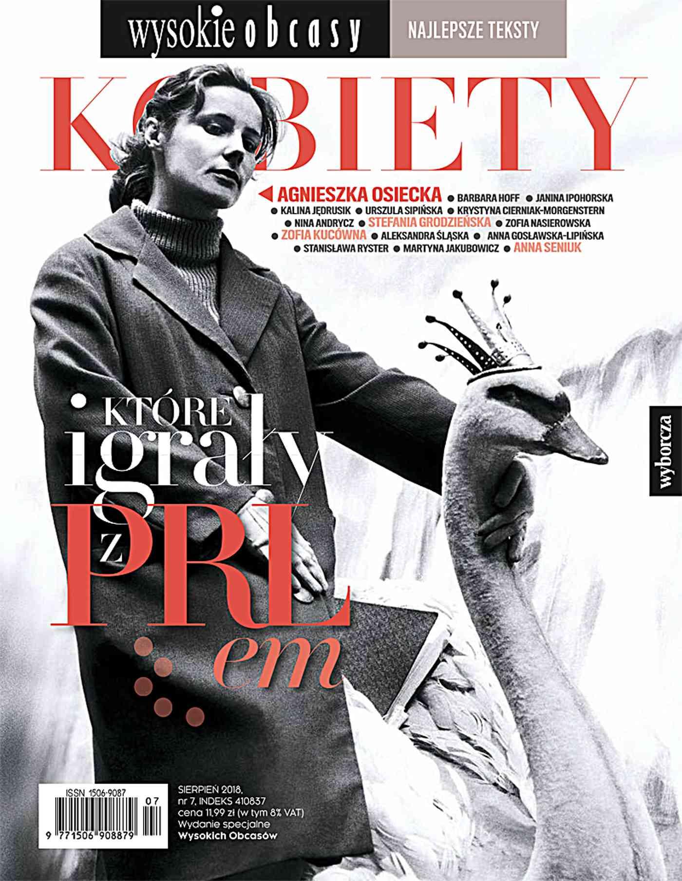 Kobiety, które igrały z PRL-em . Wysokie Obcasy. Wydanie Specjalne 7/2018 - Ebook (Książka na Kindle) do pobrania w formacie MOBI