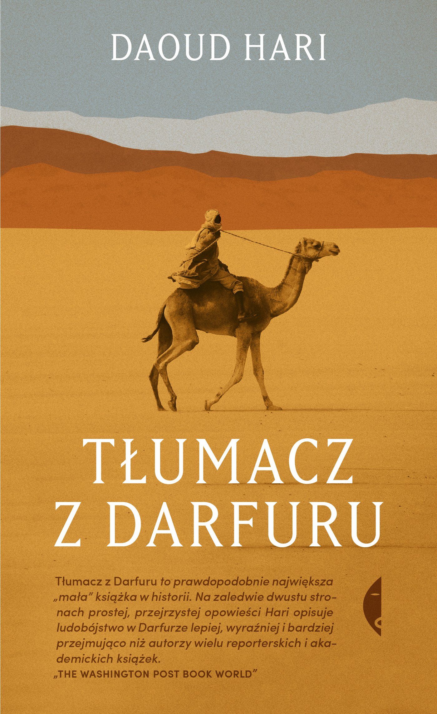Tłumacz z Darfuru - Ebook (Książka na Kindle) do pobrania w formacie MOBI