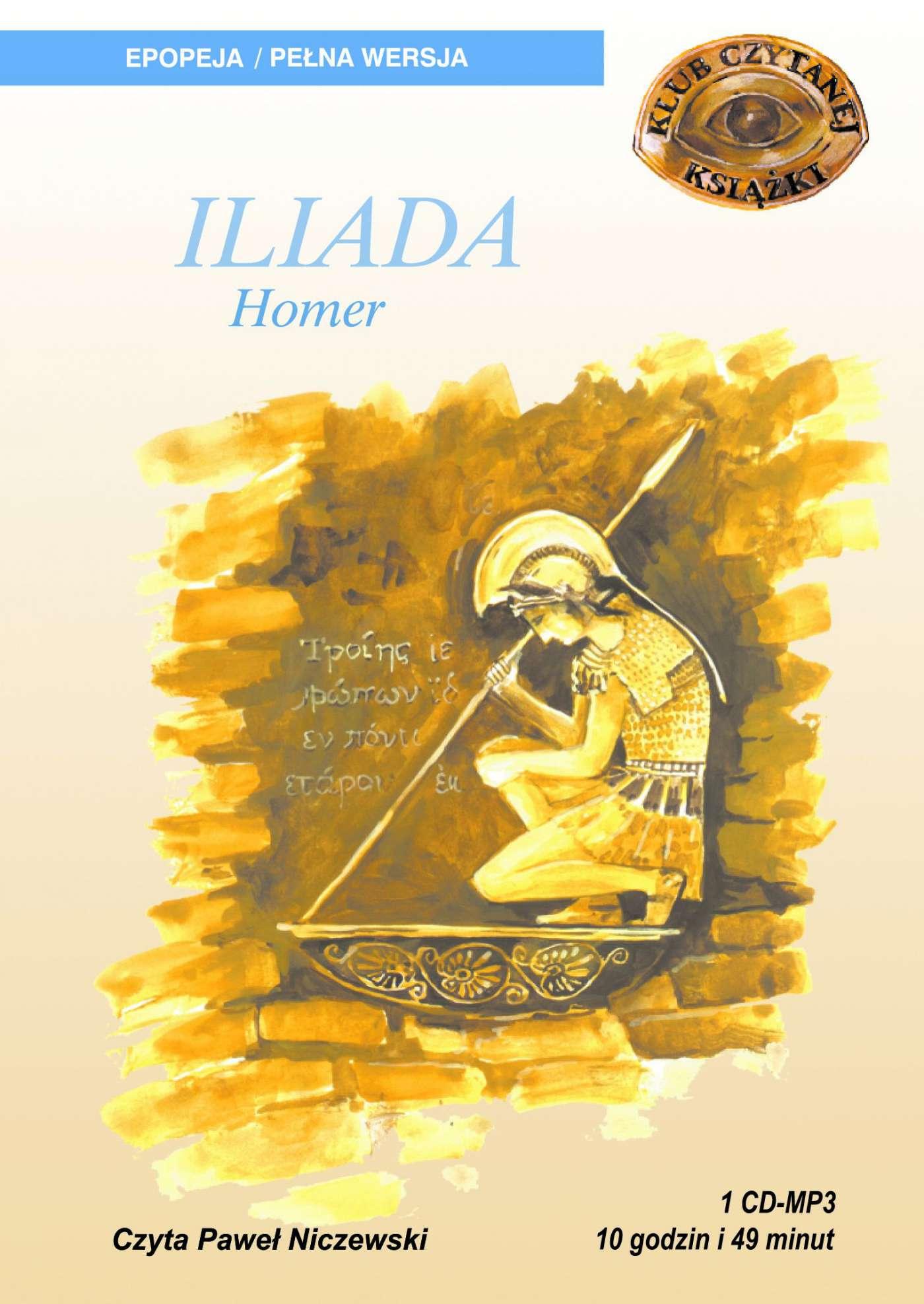 Iliada - Audiobook (Książka audio MP3) do pobrania w całości w archiwum ZIP