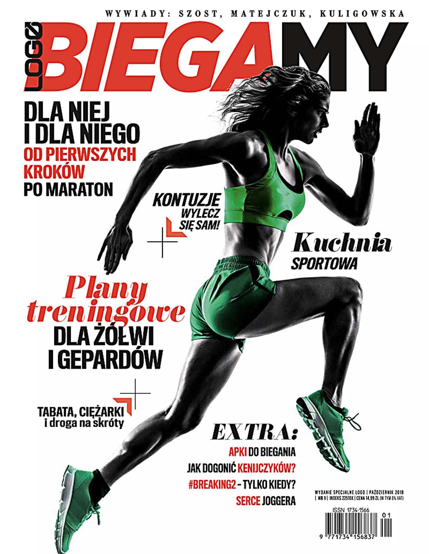 """Biegamy. Wydanie specjalne """"Logo"""" 1/2018 - Ebook (Książka na Kindle) do pobrania w formacie MOBI"""