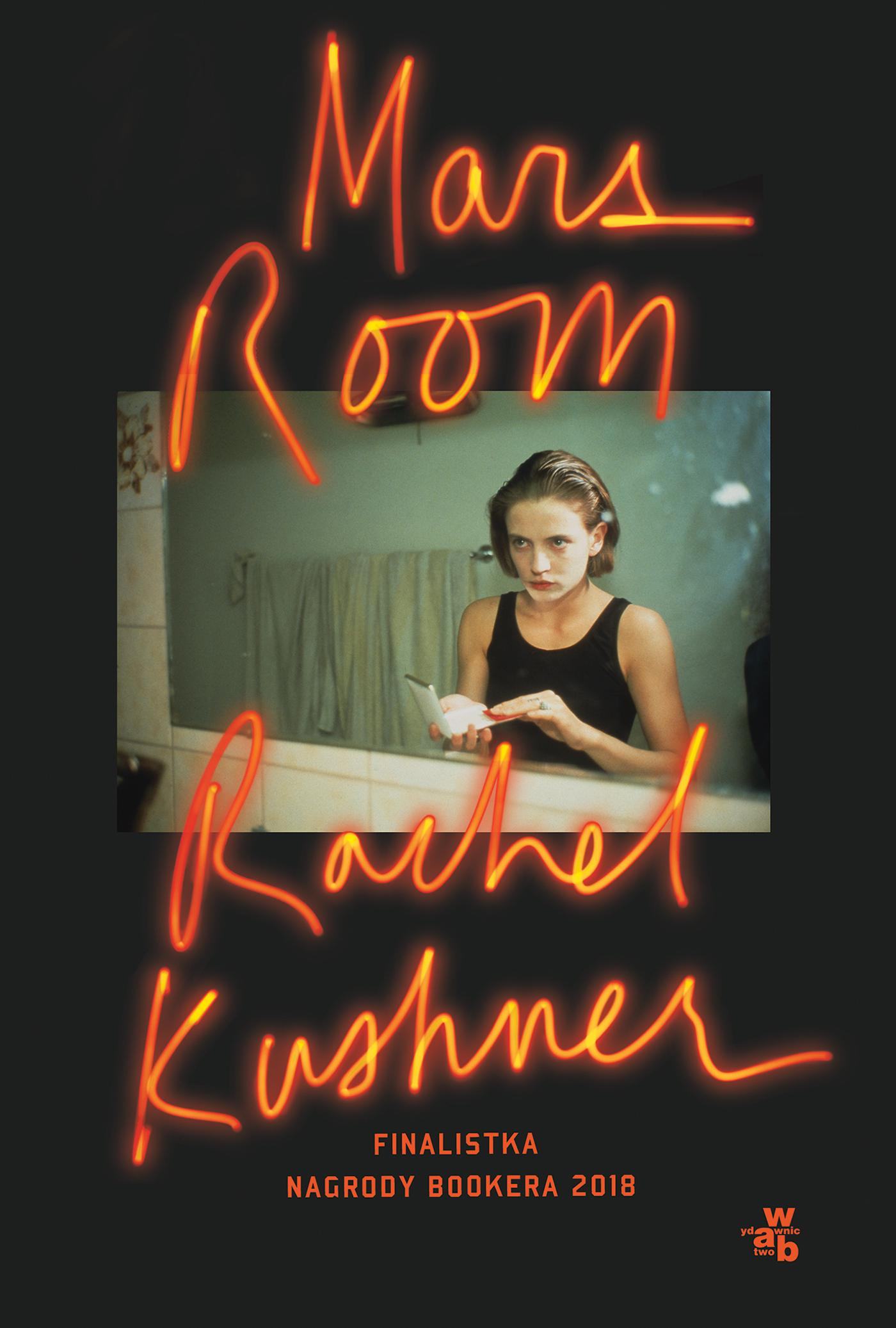 Mars Room - Ebook (Książka na Kindle) do pobrania w formacie MOBI