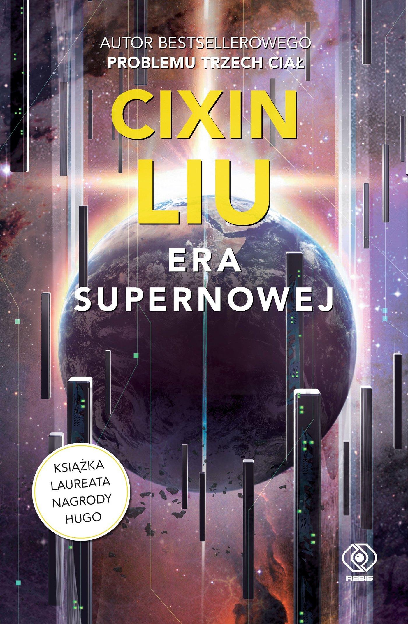 Era supernowej - Ebook (Książka EPUB) do pobrania w formacie EPUB