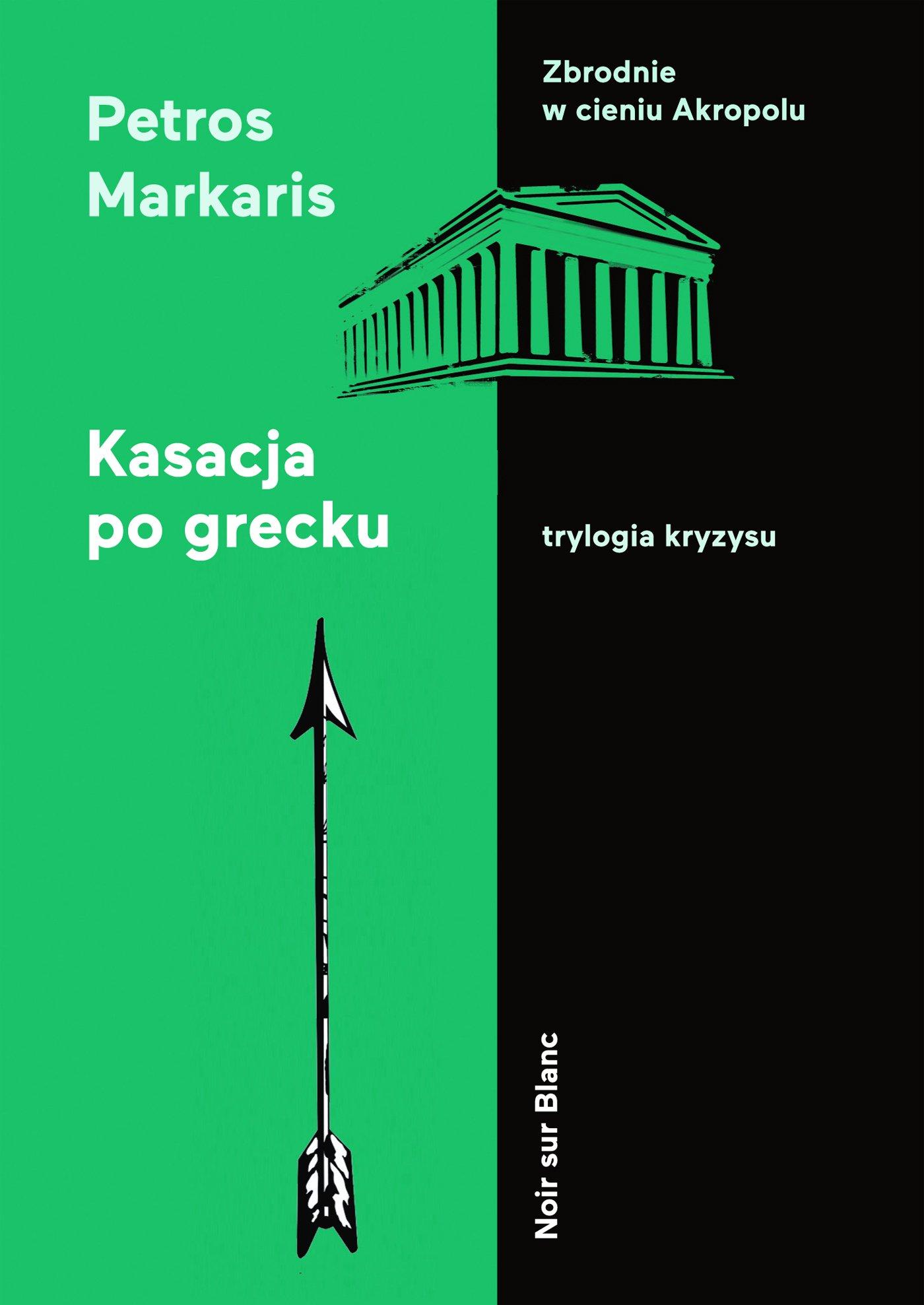 Kasacja po grecku - Ebook (Książka na Kindle) do pobrania w formacie MOBI