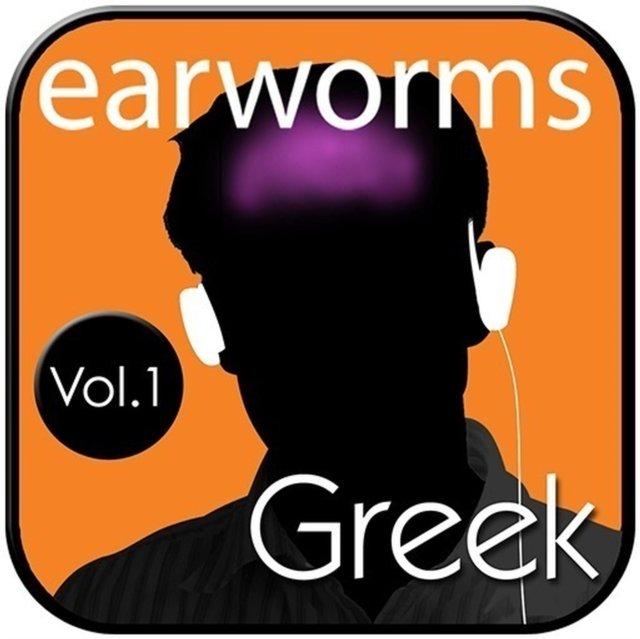 Rapid Greek, Vol. 1 - Audiobook (Książka audio MP3) do pobrania w całości w archiwum ZIP