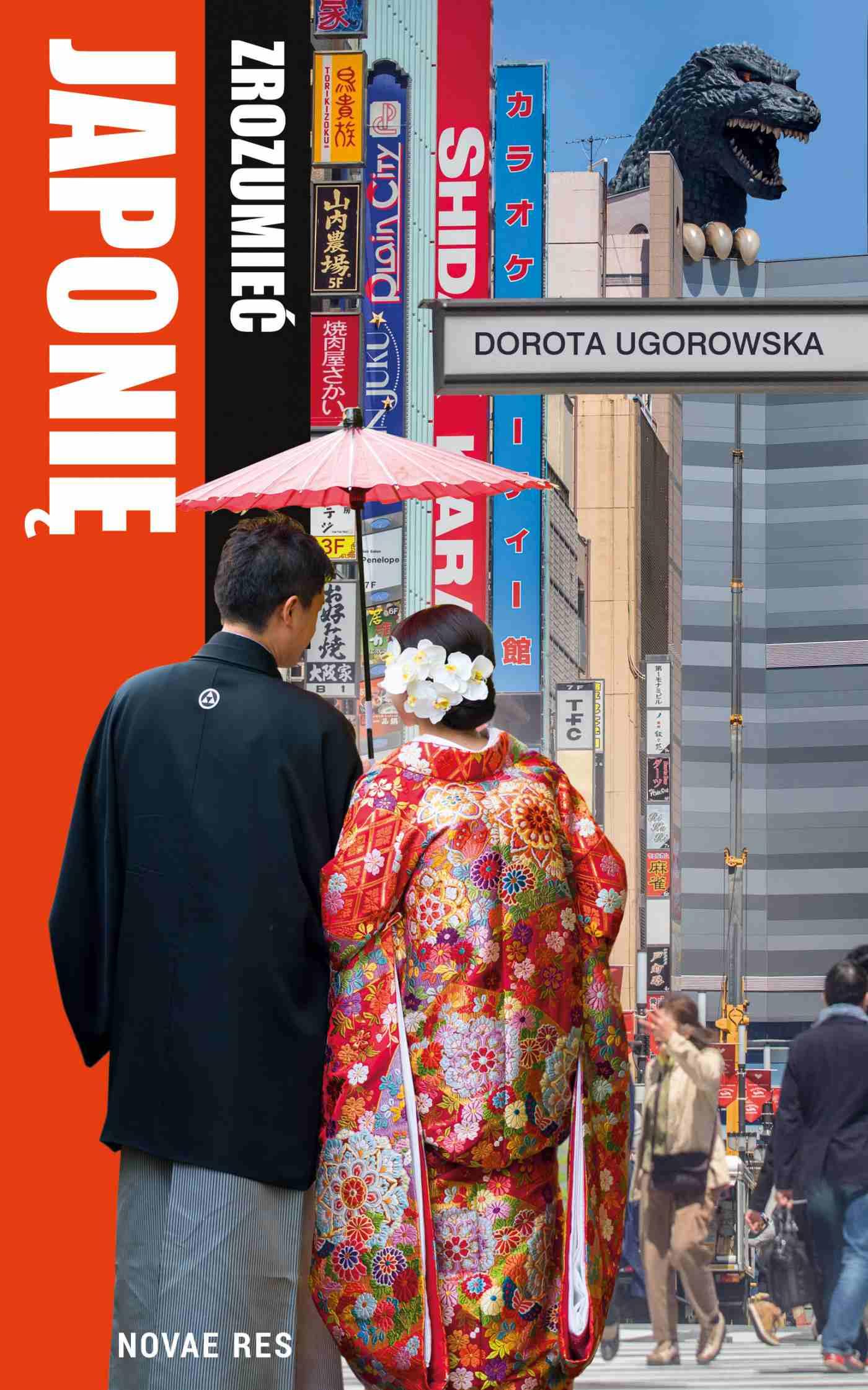 Zrozumieć Japonię - Ebook (Książka EPUB) do pobrania w formacie EPUB