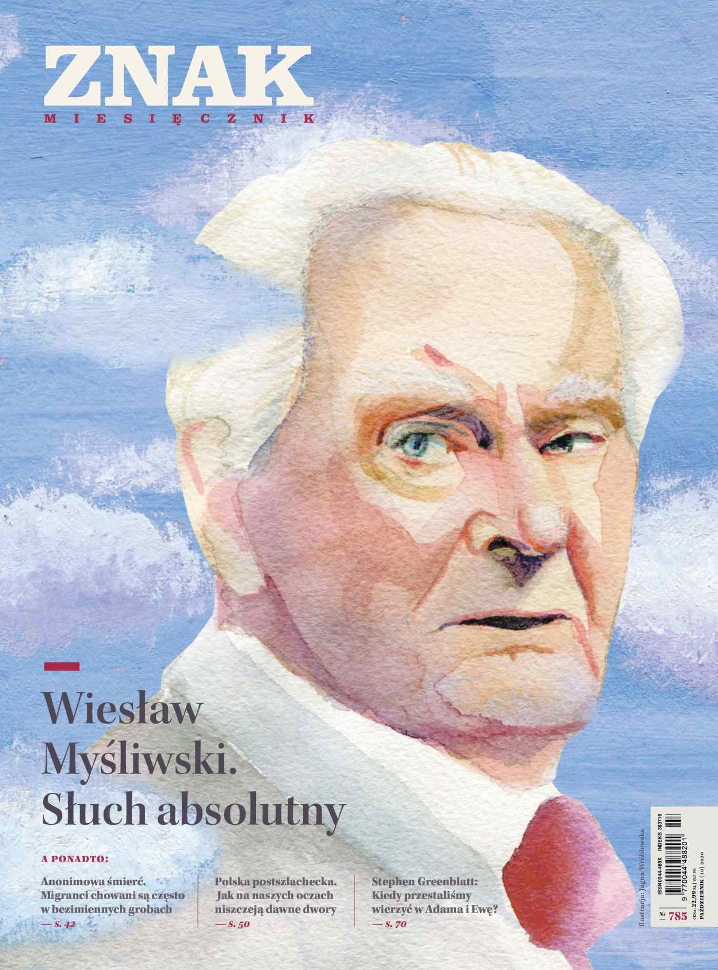 Miesięcznik Znak nr 785: Wiesław Myśliwski. Słuch absolutny - Ebook (Książka na Kindle) do pobrania w formacie MOBI