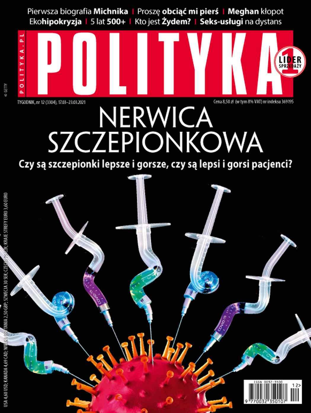Polityka nr 12/2021 - Ebook (Książka PDF) do pobrania w formacie PDF