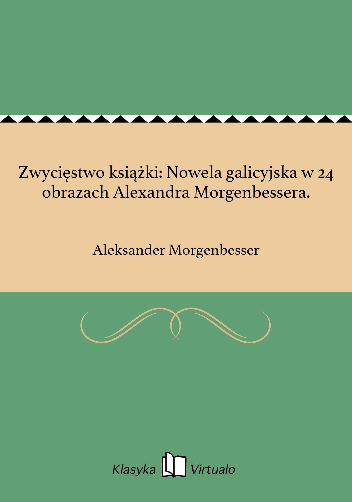 Zwycięstwo książki: Nowela galicyjska w 24 obrazach Alexandra Morgenbessera. - Ebook (Książka EPUB) do pobrania w formacie EPUB