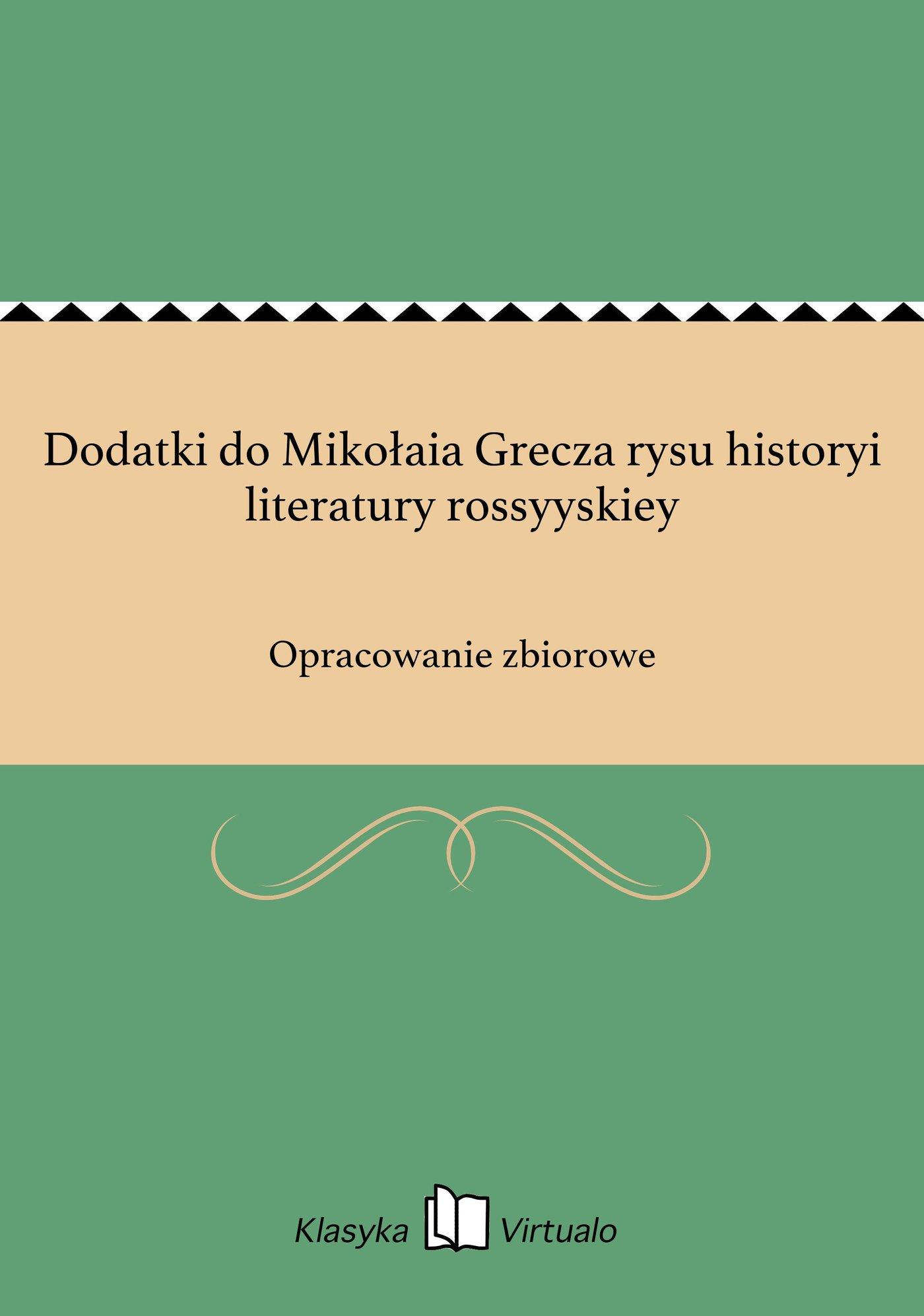 Dodatki do Mikołaia Grecza rysu historyi literatury rossyyskiey - Ebook (Książka EPUB) do pobrania w formacie EPUB
