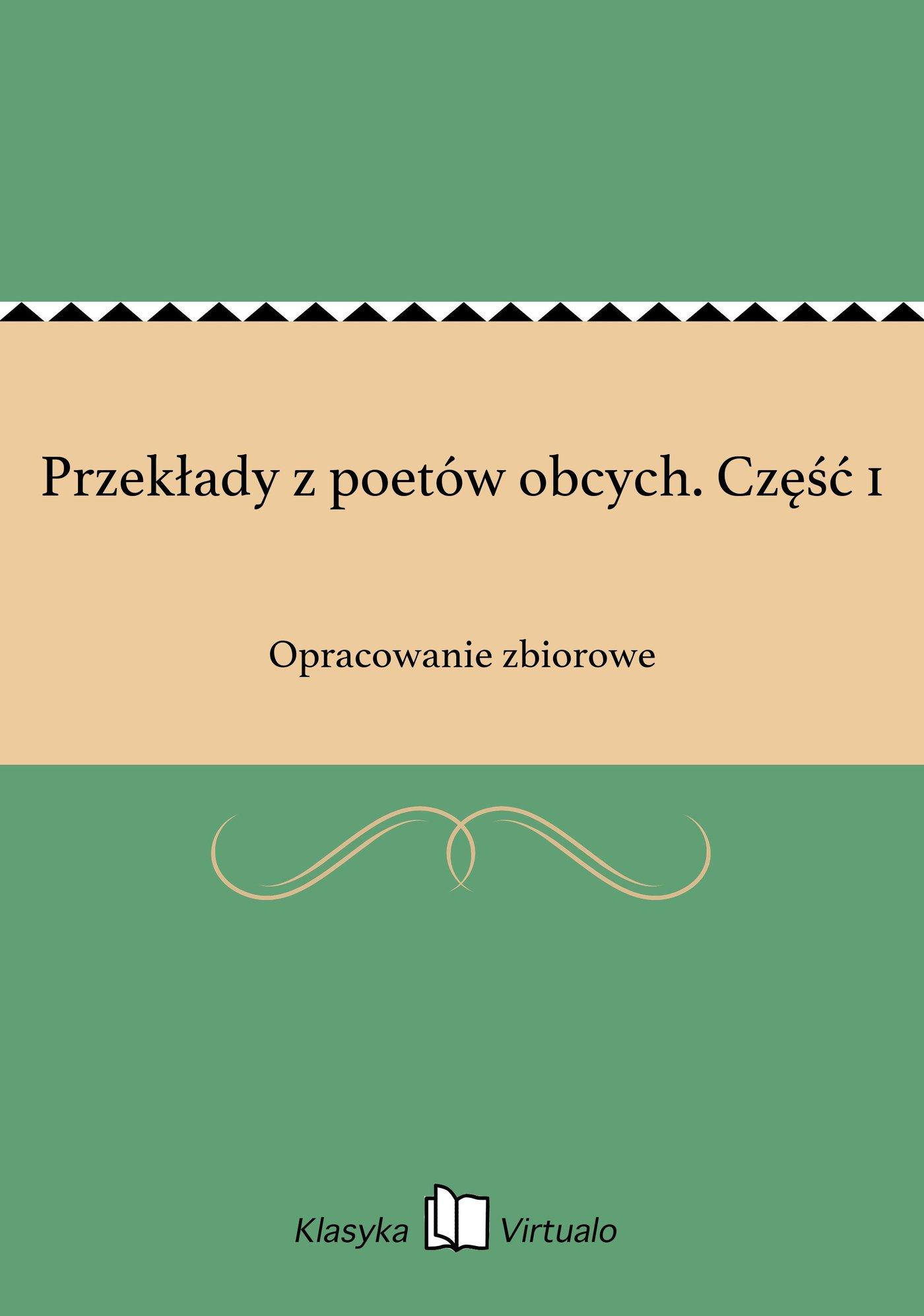 Przekłady z poetów obcych. Część 1 - Ebook (Książka EPUB) do pobrania w formacie EPUB