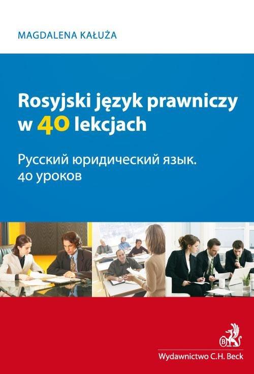 Rosyjski język prawniczy w 40 lekcjach - Ebook (Książka PDF) do pobrania w formacie PDF
