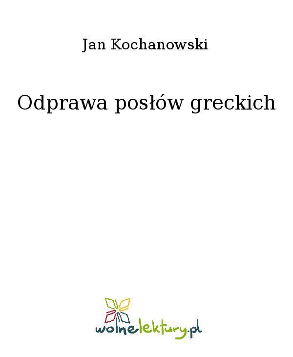 Odprawa posłów greckich - Ebook (Książka EPUB) do pobrania w formacie EPUB