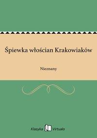 Śpiewka włościan Krakowiaków - Nieznany - ebook